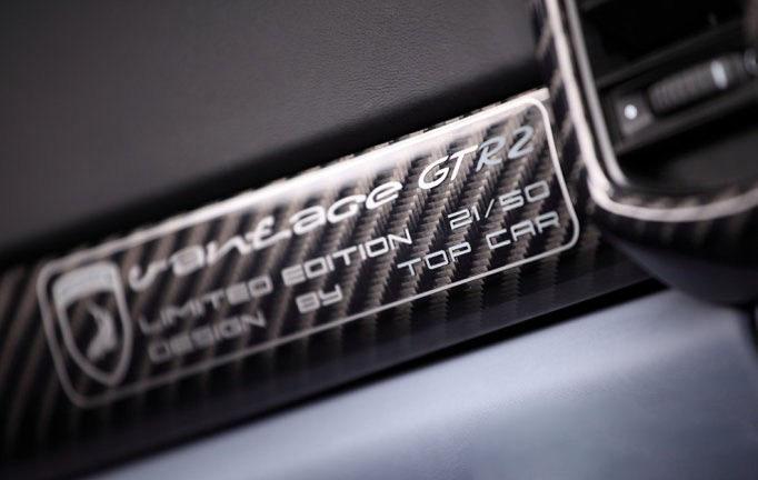 满满的回忆 TopCar改Vantage GTR2