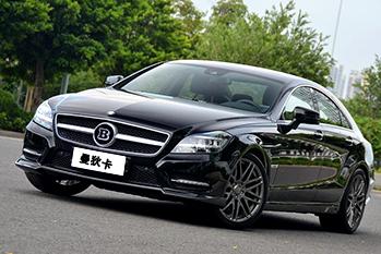 奔驰W218 CLS350改装升级BRABUS巴博斯套件